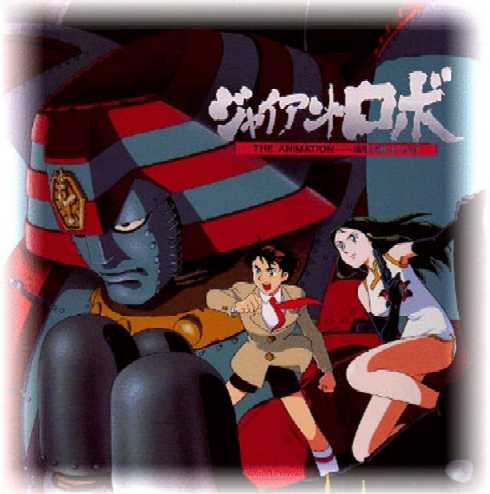 Giant Robo Characters Giant Robo And Fights Evil